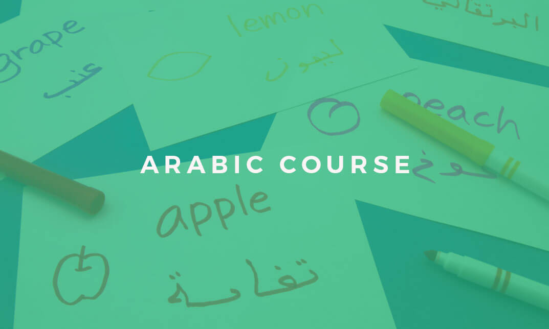 The Ultimate Arabic Course (Level 2)